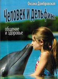Książka Człowiek i delfin
